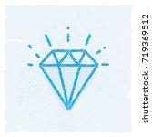 a blue vintage diamond doodle... | Shutterstock .eps vector #719369512