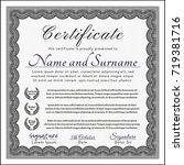 grey sample diploma.... | Shutterstock .eps vector #719381716