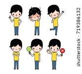 vector set of men in casual... | Shutterstock .eps vector #719386132