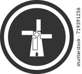 windmill icon . dark circle...   Shutterstock .eps vector #719391256