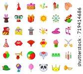 firework icons set. cartoon... | Shutterstock .eps vector #719414686
