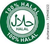 halal  sticker | Shutterstock .eps vector #719438122