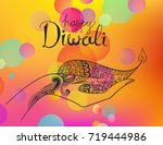 vector diwali hand drawn... | Shutterstock .eps vector #719444986