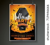 halloween party flyer vector... | Shutterstock .eps vector #719446666