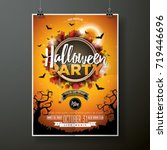 halloween party flyer vector... | Shutterstock .eps vector #719446696