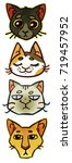 cats heads set with different... | Shutterstock . vector #719457952