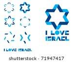 Magen David Sign  I Love Israel