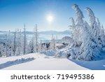 fantastic winter landscape.... | Shutterstock . vector #719495386
