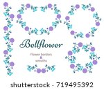 set of floral bouquet wreath...   Shutterstock .eps vector #719495392