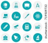 set of 16 school icons set... | Shutterstock .eps vector #719509732