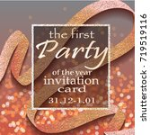 invitation on a gray pink... | Shutterstock .eps vector #719519116
