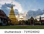 wat phra that hariphunchai at... | Shutterstock . vector #719524042