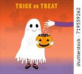 happy halloween evening time... | Shutterstock .eps vector #719559262