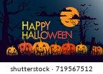happy halloween trick or treat | Shutterstock .eps vector #719567512