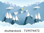 paper planes cross mountains... | Shutterstock .eps vector #719574472