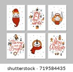 vector cards set of cute... | Shutterstock .eps vector #719584435
