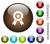 award with ribbons white icons... | Shutterstock .eps vector #719591932