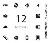 set of 12 multimedia icons set... | Shutterstock .eps vector #719635012