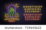 zombie neon sign  bright... | Shutterstock .eps vector #719643622