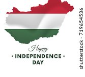 hungary independence day.... | Shutterstock .eps vector #719654536