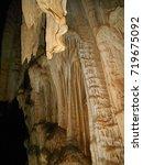 Small photo of Rock that looks like a curtain, Devil's Cave, Eldorado, SP, Brazil