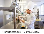 cooking  profession and people... | Shutterstock . vector #719689852