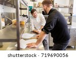 cooking food  profession and... | Shutterstock . vector #719690056