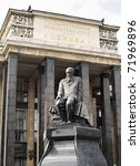Small photo of Statue of russian writer Dostoievsky and the Lenina Library behind, in Moscow