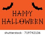 inscription happy halloween... | Shutterstock .eps vector #719742136