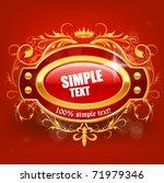 decorative vector frame. | Shutterstock .eps vector #71979346
