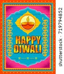 vector design of happy diwali... | Shutterstock .eps vector #719794852