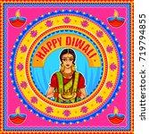 vector design of happy diwali... | Shutterstock .eps vector #719794855