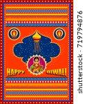vector design of happy diwali... | Shutterstock .eps vector #719794876