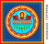 vector design of happy diwali... | Shutterstock .eps vector #719794936