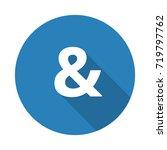 flat white ampersand  web icon... | Shutterstock . vector #719797762