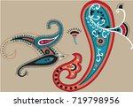 persian traditional motives ... | Shutterstock .eps vector #719798956