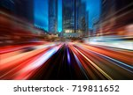 abstract motion blur city | Shutterstock . vector #719811652