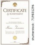 certificate or diploma retro... | Shutterstock .eps vector #719831296