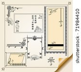 vintage oriental cards with lot ... | Shutterstock .eps vector #71984410
