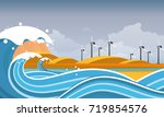 tsunami  flood disaster  vector ... | Shutterstock .eps vector #719854576