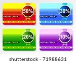 vector  labels | Shutterstock .eps vector #71988631
