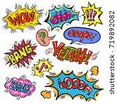 vintage pop art comic speech... | Shutterstock . vector #719892082