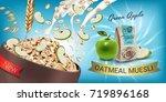 oatmeal muesli ads. vector... | Shutterstock .eps vector #719896168