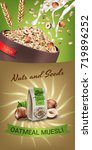 oatmeal muesli ads. vector... | Shutterstock .eps vector #719896252