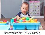 portrait of cute little asian... | Shutterstock . vector #719913925