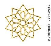 islamic pattern. vector... | Shutterstock .eps vector #719919862