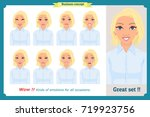 set of woman expression... | Shutterstock .eps vector #719923756