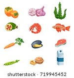 iodine food vector sketch set ... | Shutterstock .eps vector #719945452