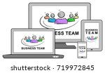 business team concept shown on... | Shutterstock . vector #719972845