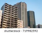 urban building group in tokyo | Shutterstock . vector #719982592
